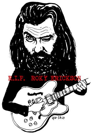 Roky Erickson caricature likeness