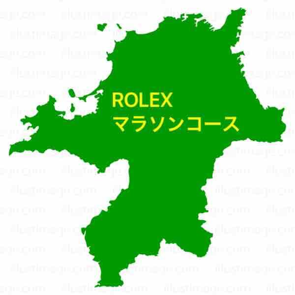 sale retailer cb9ba 885b7 福岡県の(ロレックス)デイトナマラソンコース - ROLEX/ロレックス