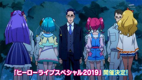 【スター☆トゥインクルプリキュア】第11話「輝け☆サザンクロスの力!」19