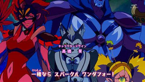 【スター☆トゥインクルプリキュア】第11話:APPENDIX-04