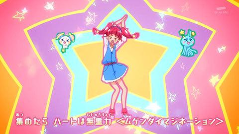 【スター☆トゥインクルプリキュア】第11話:APPENDIX-03