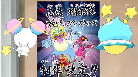 【スター☆トゥインクルプリキュア】第12話「さよならララ!?映画監督は宇宙人☆」07