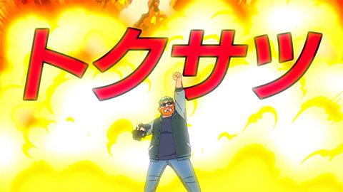 【スター☆トゥインクルプリキュア】第12話「さよならララ!?映画監督は宇宙人☆」02