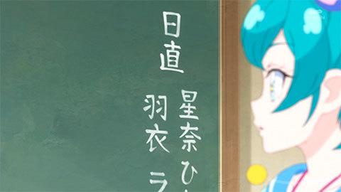 【スター☆トゥインクルプリキュア】第13話「ララのドキドキ初登校☆」12
