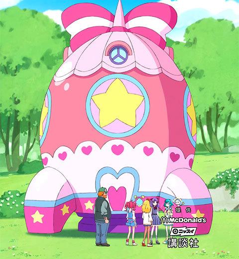 【スター☆トゥインクルプリキュア】第13話:APPENDIX-03