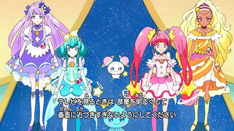 【スター☆トゥインクルプリキュア】第13話:APPENDIX-02