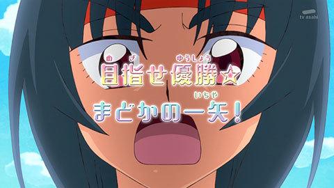 【スター☆トゥインクルプリキュア】第15話:APPENDIX-04