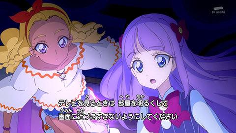【スター☆トゥインクルプリキュア】第15話:APPENDIX-02