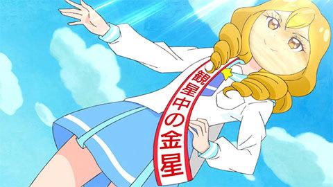 【スター☆トゥインクルプリキュア】第16話「目指せ優勝☆まどかの一矢!」02
