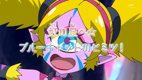 【スター☆トゥインクルプリキュア】第18話:APPENDIX-03