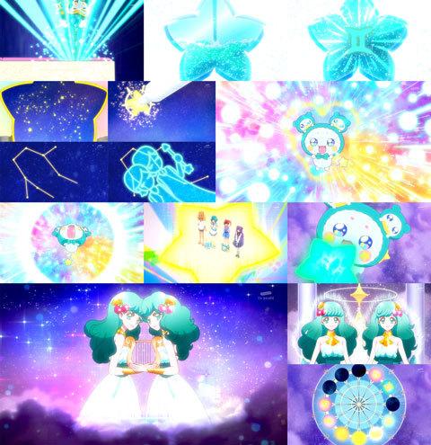 【スター☆トゥインクルプリキュア】第19話「虹の星へ☆ブルーキャットのヒミツ!」20