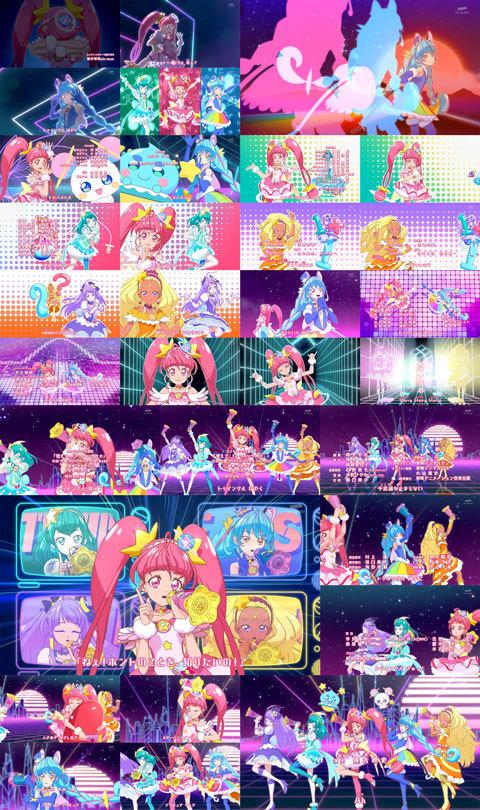【スター☆トゥインクルプリキュア】第21話:APPENDIX-03