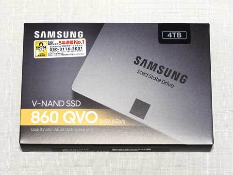 Samsung 860 QVO MZ-76Q4T0B/IT