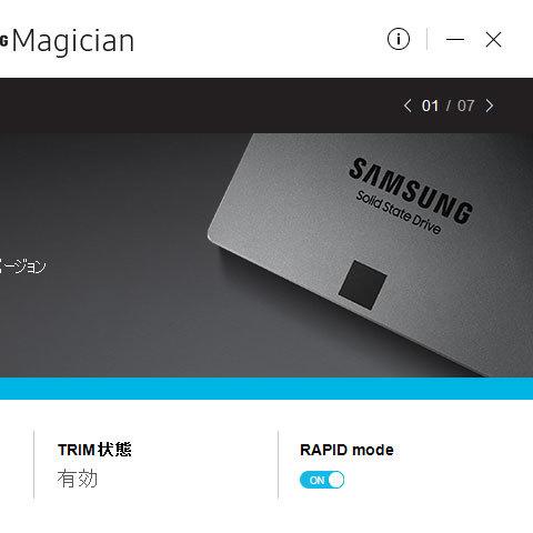 【MZ-76Q4T0B/IT】Samsung Magician