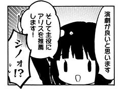 【きんいろモザイク[10]】P079