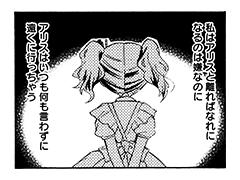 【きんいろモザイク[10]】P070