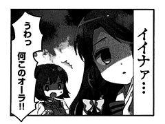 【きんいろモザイク[10]】P036