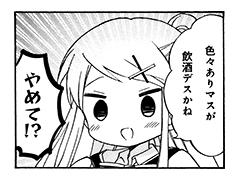 【きんいろモザイク[10]】P029