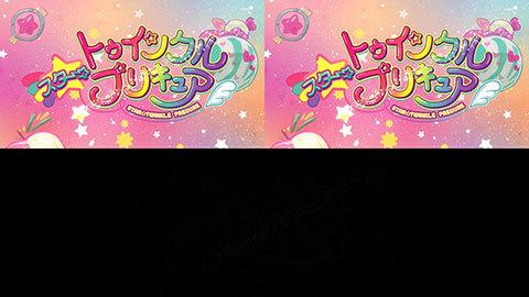 【スター☆トゥインクルプリキュア】OP比較[第25話・第26話]00