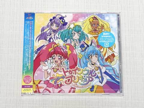 スター☆トゥインクルプリキュア後期主題歌シングル【CD+DVD盤】