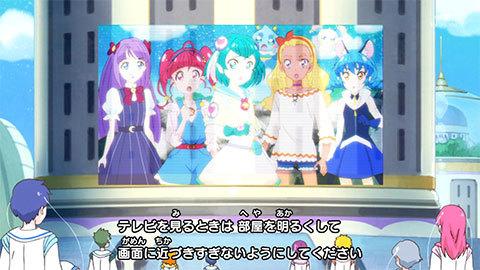 【スター☆トゥインクルプリキュア】第30話「ララの想いとAIのキモチ☆」01