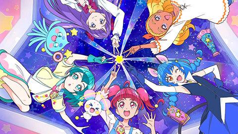 【スター☆トゥインクルプリキュア】第31話:APPENDIX-02