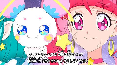 【スター☆トゥインクルプリキュア】第32話:APPENDIX-02