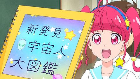 【スター☆トゥインクルプリキュア】第33話「フワの決意!お手伝い大作戦☆」04