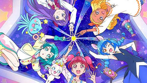 【スター☆トゥインクルプリキュア】第33話:APPENDIX-03