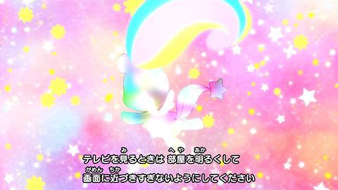 【スター☆トゥインクルプリキュア】第33話:APPENDIX-02