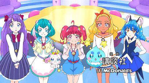 【スター☆トゥインクルプリキュア】第34話:APPENDIX-03