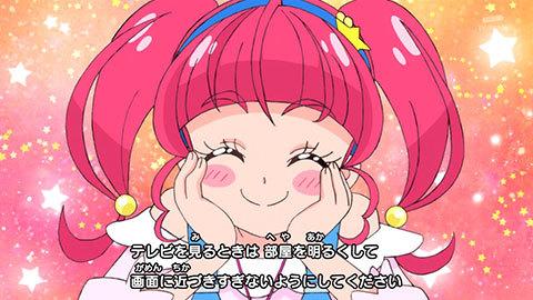 【スター☆トゥインクルプリキュア】第34話:APPENDIX-02