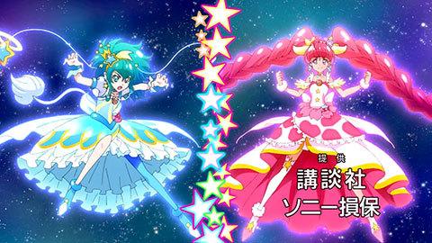【スター☆トゥインクルプリキュア】第35話:APPENDIX-10