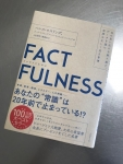 factfulness1