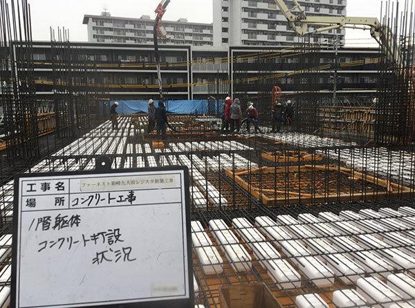 2018/12/11 2階躯体打設状況