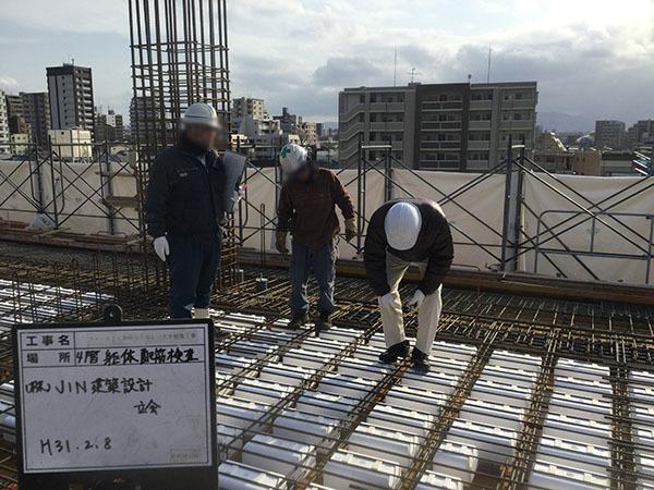 20190208_設計配筋検査