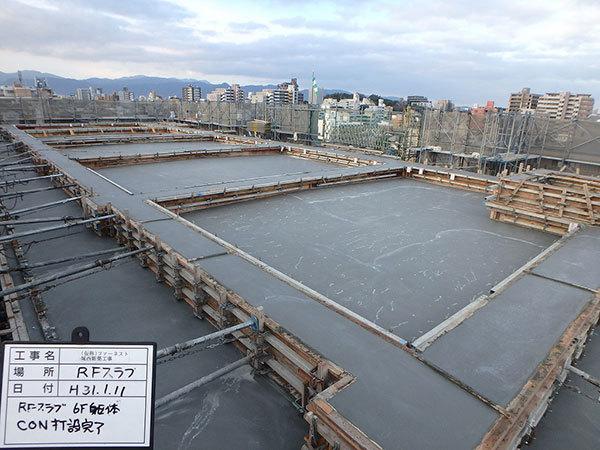 6階躯体コンクリート打設完了