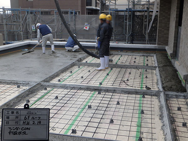 20190228_シンダーコンクリート打設状況