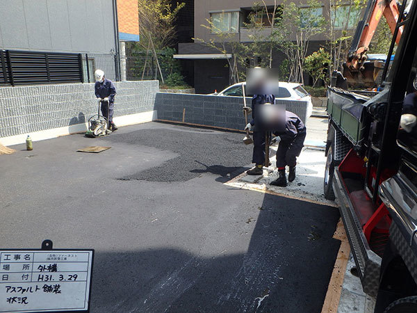 2019/03/29 アスファルト舗装状況