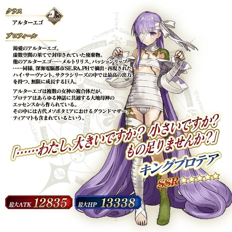 servantf_details_l_01-6.jpg