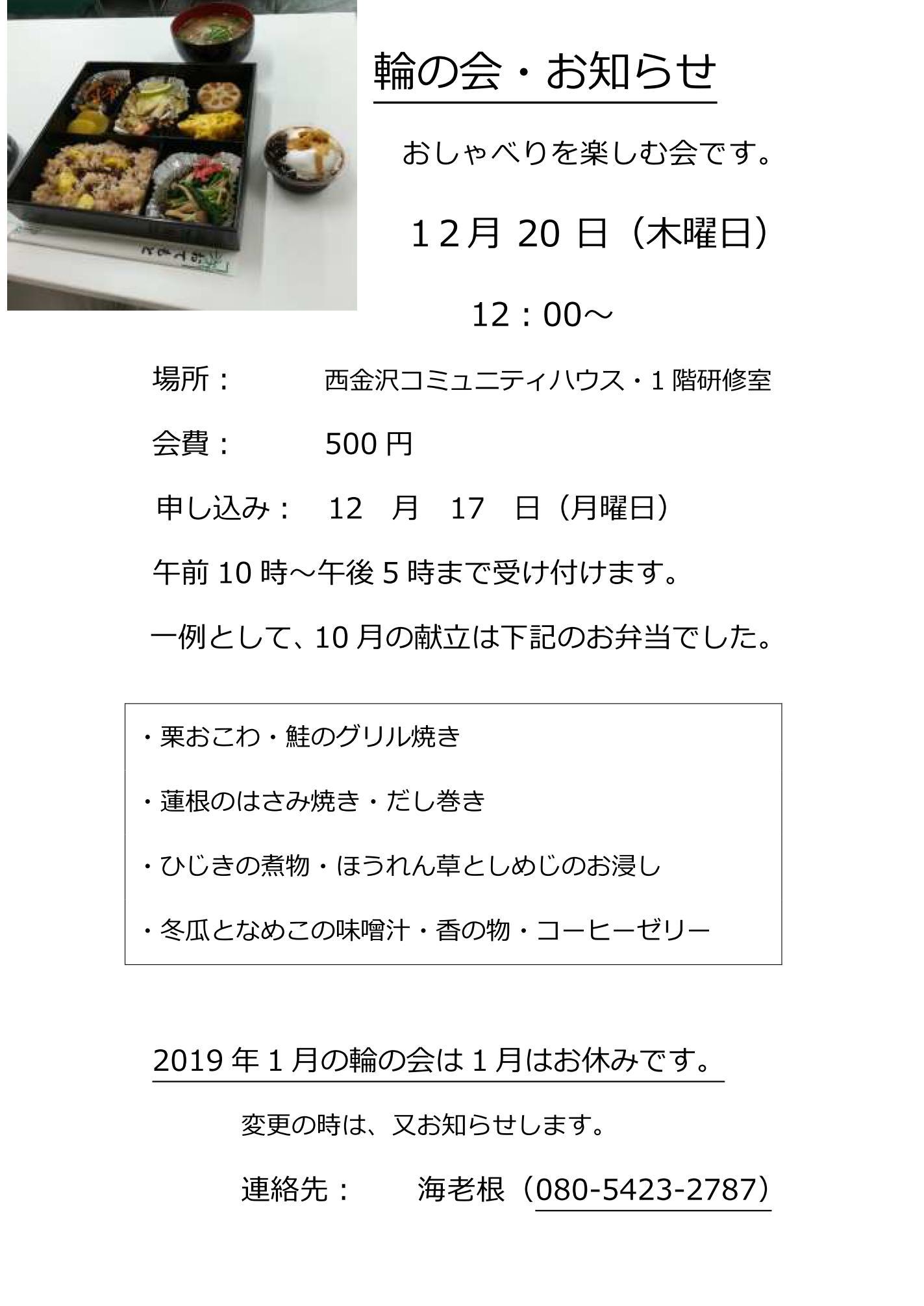 2018110420122050c.jpg