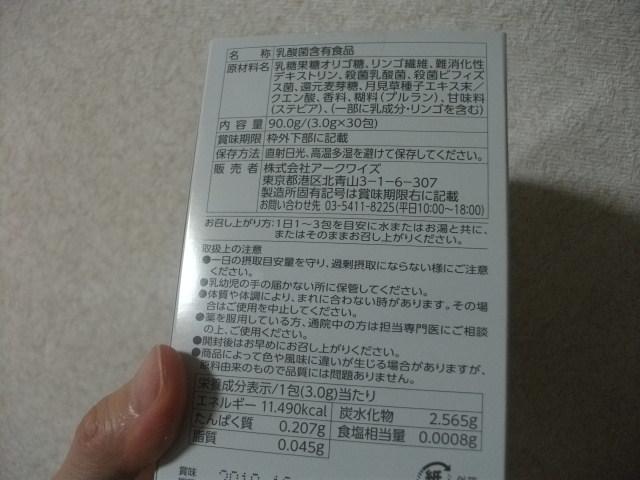DSCF6323.jpg