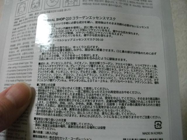 DSCF8210.jpg