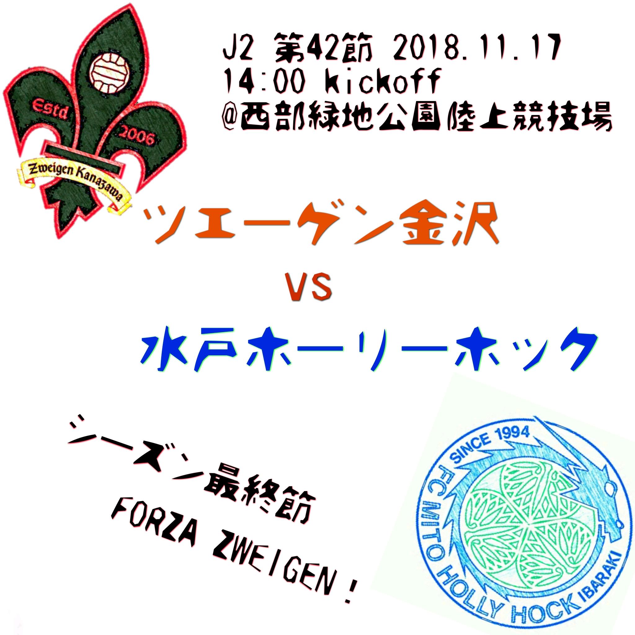 20181112123801c96.jpg
