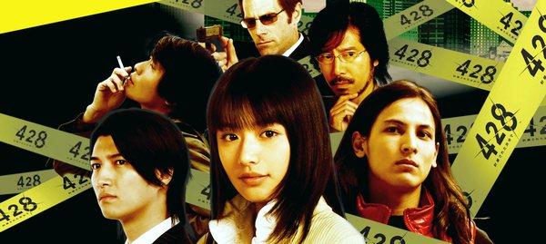 428shibuya001.jpg