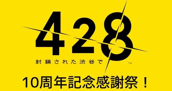 428shibuya003.jpg