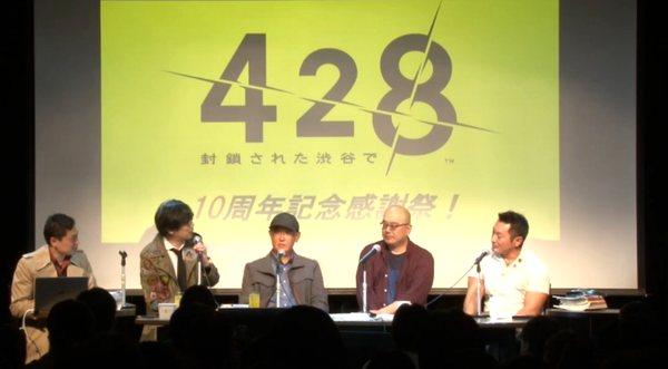 428shibuya005.jpg