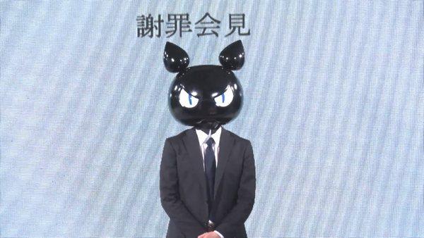 マジカミ公式生放送203