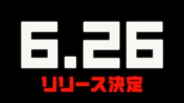マジカミ公式生放送2010