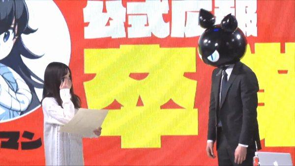 マジカミ公式生放送2011